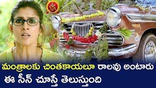 Nonton Nayathara Father Doing Pooja For Their Car   2017 Telugu Movie Scenes   Dora Film Subtitle Indonesia Streaming Movie Download