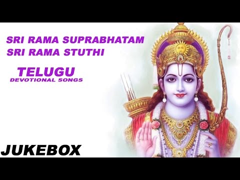 Video Sri Rama Suprabhatam Sri Rama Stuthi  3421   || Telugu Bhakthi Songs download in MP3, 3GP, MP4, WEBM, AVI, FLV January 2017
