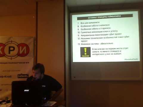Никита Буянов (AbsolutSoft) - Тяжелый и интересный путь создания  шутера Contract Wars
