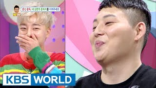 Video Addicted to tattoos! Please save my husband's calf! [Hello Counselor / 2017.05.29] MP3, 3GP, MP4, WEBM, AVI, FLV November 2017