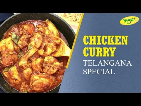 How to Make Chicken Curry | Telangana Special | YummyOne