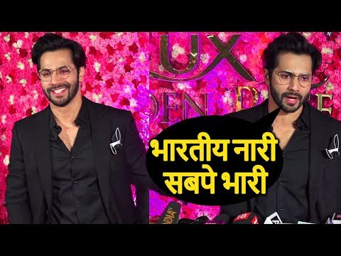 Women Empowering Varun Dhawan At LUX Golden Rose Awards 2018 | Red Carpet