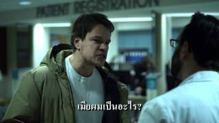 Nonton Contagion                                                         Film Subtitle Indonesia Streaming Movie Download