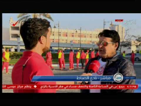 يوم البحرين الرياضي (3) 7/2/2017