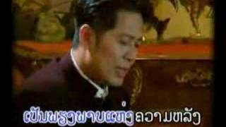 Video PHAB HENG KWAM LUNG MP3, 3GP, MP4, WEBM, AVI, FLV Juni 2018