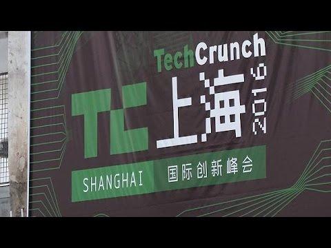 Η έκθεση TechCrunch στην Σανγκάη – science
