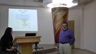 Библейская археология. Часть 2
