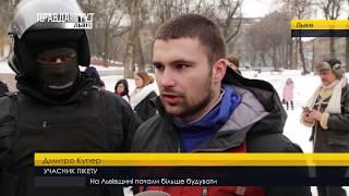 Випуск новин на ПравдаТУТ Львів 29 січня 2018