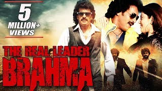 The Real Leader Brahma 2016  Full Hindi Movie With English Subtitles