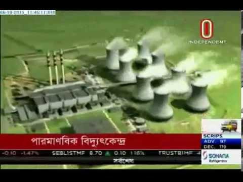 Nuke Power Plant (06-10-2015)