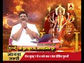 GuruJi With Pawan Sinha: PUT THIS UP on your house door for better money - Video