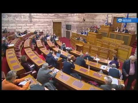 Βουλή Επί 7    (28/01/2017)