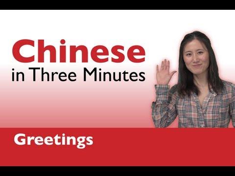 Wie man Leute begrüßt auf chinesisch