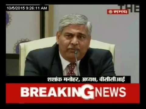 शशांक मनोहर चुने गए BCCI के अध्यक्ष
