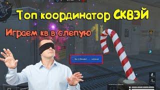 _aa-EPwj8lM