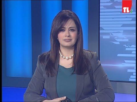 news 14-11-2017