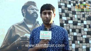 Aadhav Kannadasan at Ramasamiyin Anjal Short Film Screening
