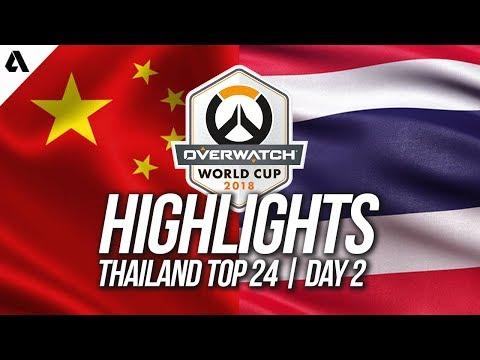 China vs Thailand | Overwatch World Cup 2018 Thailand Qualifier Day 2