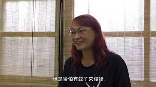 0000 環境改造紀錄片「生態綠化篇」