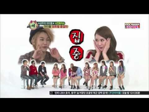 130206 Ilhoon's Sexy dance+Kiyomi player @ MBC every1 Weekly Idol