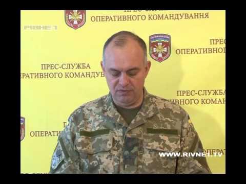Російські терористи на сході продовжують провокувати рівненських військових [ВІДЕО]