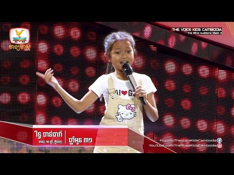 Rith Chantara, Year 31, The Voice Kids Cambodia, Blind Auditions Week 3