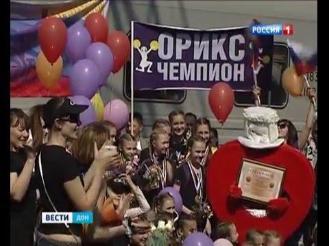 Дон-ТР-Ростовчане на Чемпионате России по черлидингу 2016