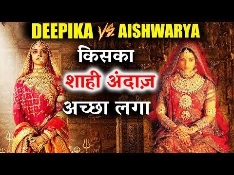 Video Deepika In Padmavati Vs Aishwarya In Jodha Akbar - किसका शाही अंदाज अच्छा लगा download in MP3, 3GP, MP4, WEBM, AVI, FLV January 2017