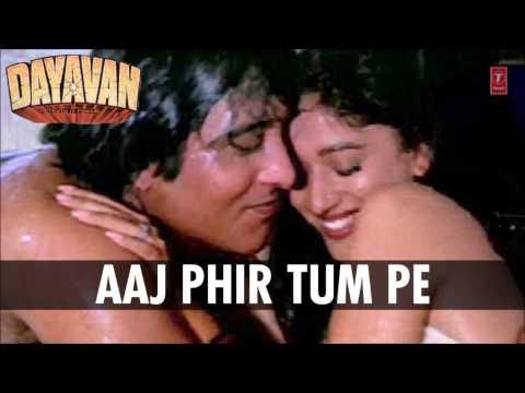 Aaj Phir Tum Pe Pyar Aaya Full Song (Audio) | Dayavan | Vinod Khanna, Madhuri Dixit
