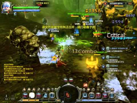DragonNest 52 Level Smasher skills exchange(Mutation habitat)