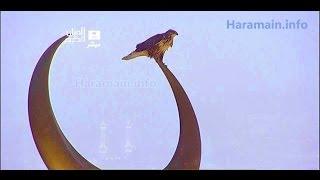 HD| Makkah Adhan Al Maghrib by Sheikh Hadrawi 31st Oct 2013