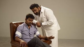 Jilla Jilla trailer to release on January 7 - vijay | Kajai Aggarwal| Mohanlal