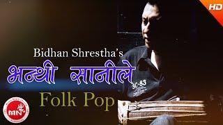 Bhanthi Sanile - Bidhan Shrestha Ft. Ram Gole & Anjila Karki