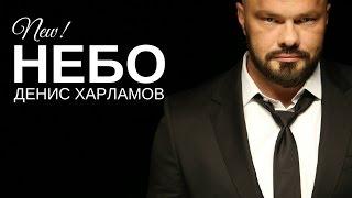 Анна Добрыднева Небо pop music videos 2016