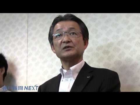 滋賀県高島市長が神戸市で謝罪会見