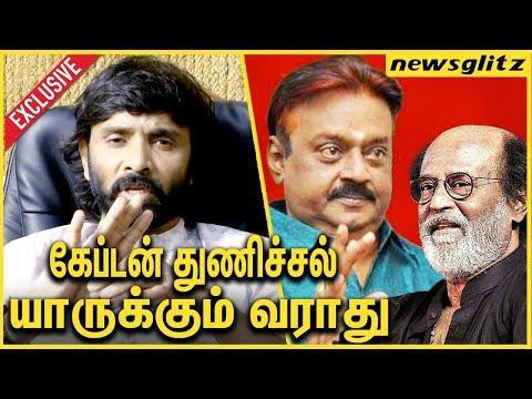 Breaking Video: Lyricists Snehan speech about Superstar Rajinikanth's Political Entry
