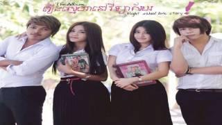 [M CD Vol 44] 04. Srolanh Ke Yangna Kor Ke Min Deng (Niko)