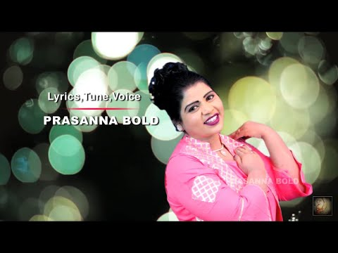 Naa Prema Naadhudu   నా ప్రేమ నాథుడు   Sis. Prasanna Bold    Telugu Christmas Song 2018   