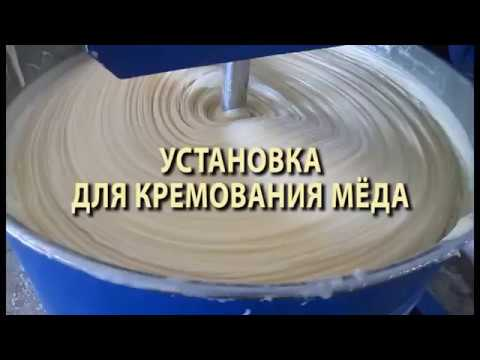 Кремование мёда в домашних условиях