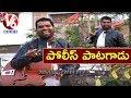 Bithiri Sathi Singing Songs On Police | School Kids Rap Song On Hyderabad Police