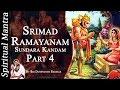 Srimad Ramayanam - Sundara Kandam Part 4 || By Sri Dushyanth Sridhar || Sundara Kanda