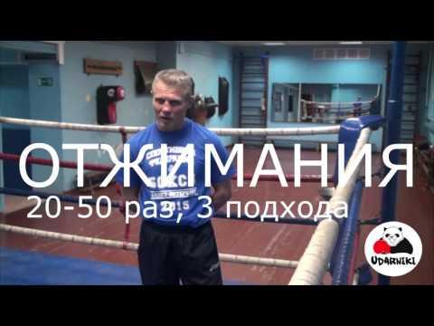 тренировки по боксу на силу ударав всему
