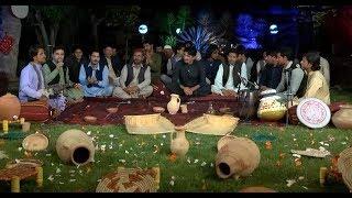 Dera Concert - Episode 7