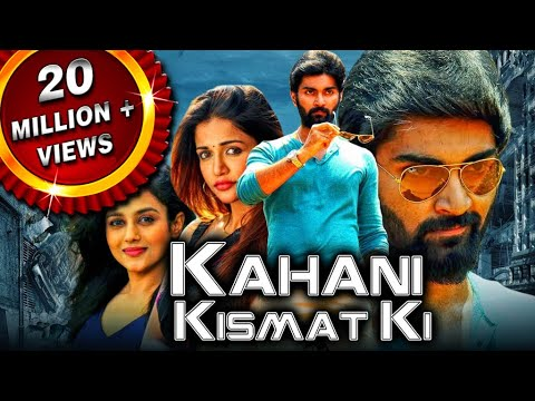 Kahani Kismat Ki (Semma Botha Aagathey) 2020 New Released Hindi Dubbed Full Movie | Atharvaa