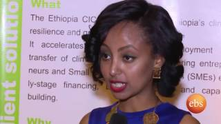 What's New : Climate Innovation Center Ethiopia