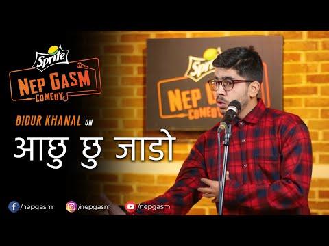 Aaxhu Xhu Jaado | Nepali Stand-Up Comedy | Bidur Khanal | Nep-Gasm Comedy