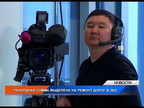 Вечерние новости (14.03.2018) - DomaVideo.Ru