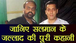 Video Bigg Boss 11: Meet Salman Khan's Jalaad, Real Life and UNKNOWN facts | MP3, 3GP, MP4, WEBM, AVI, FLV Oktober 2017