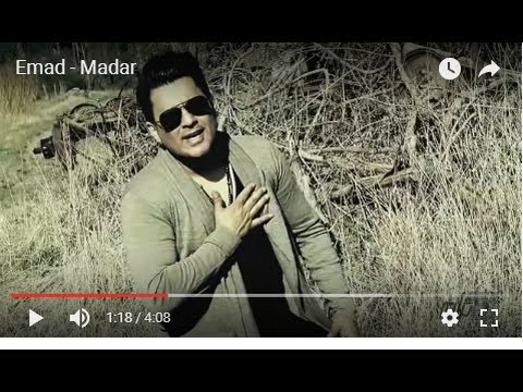 Emad - Madar