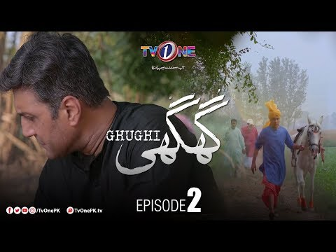 Ghughi   Episode 2   TV One   Mega Drama Serial